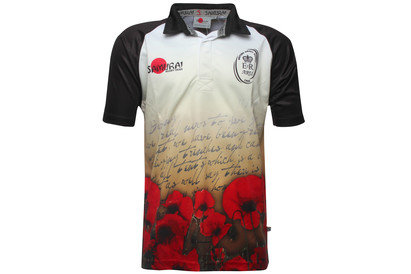 Samurai Army Rugby Union Carta a Casa Primera Equipación M/C - Camiseta de Rugby