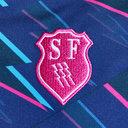 Stade Francais 2017/18 Home Réplica M/C - Camiseta de Rugby