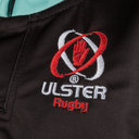 Ulster 2017/18 Niños Alternativa M/C Réplica - Camiseta de Rugby
