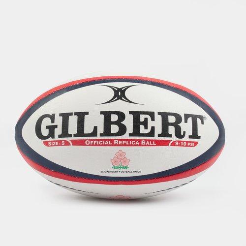 Japón Oficial Réplica - Balón de Rugby