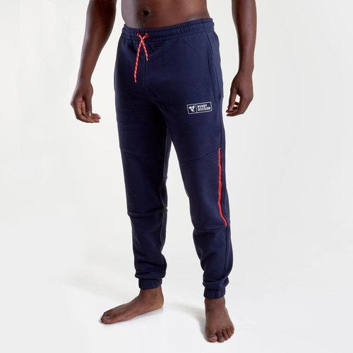 Pharcyde Rugby Pantalones de Entrenamiento