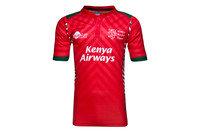 Samurai Kenia 7s 2016/17 Primera Equipación M/C Réplica - Camiseta de Rugby